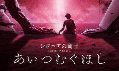 Knights of Sidonia: Love Woven in the Stars ©Tsutomu Nihei, Kodansha/KOS Film Partners