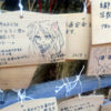 """Ema"" prayer plaques bearing messages to the victims of the Kyoto Animation arson attack, left at Washinomiya Shrine in Kuki, Saitama Prefecture. [Photo: The Japan Times, 2019]"