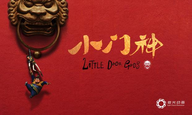 Little Door Gods