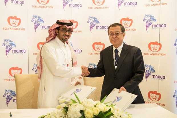 Manga Productions (Saudi Arabia) and Toei Animation (Japan) join forces