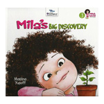 Mila's Big Discovery