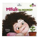 Mila's Big Discovery