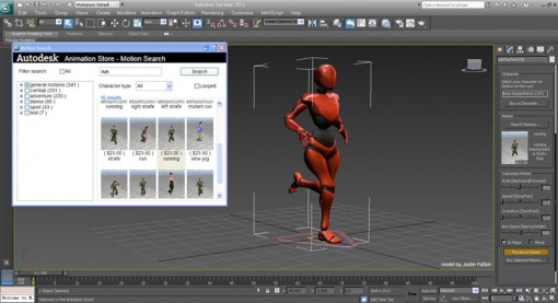 Autodesk Animation Store, a new feature found in 3ds Max 2013