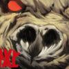 Moon Lake / Heavy Metal Studios