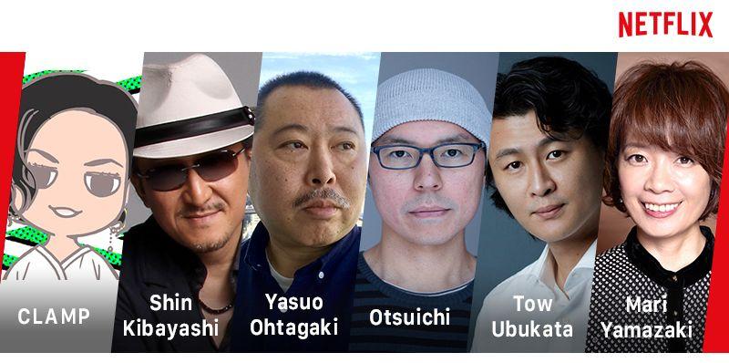 CLAMP, Shin Kibayashi, Yasuo Ohtagaki, Tow Ubukata, and Mari Yamazaki