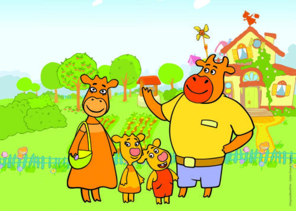 Orange Moo Cow