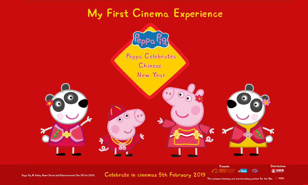Eone Alibaba Bringing Peppa Pig To Theaters In China