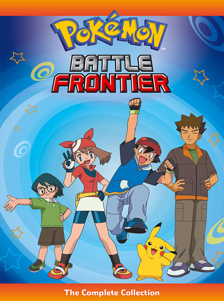 Pokemon: Battle Frontier