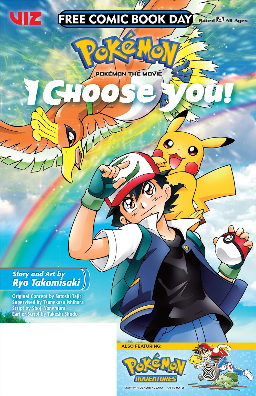 Pokemon Adventures: I Choose You