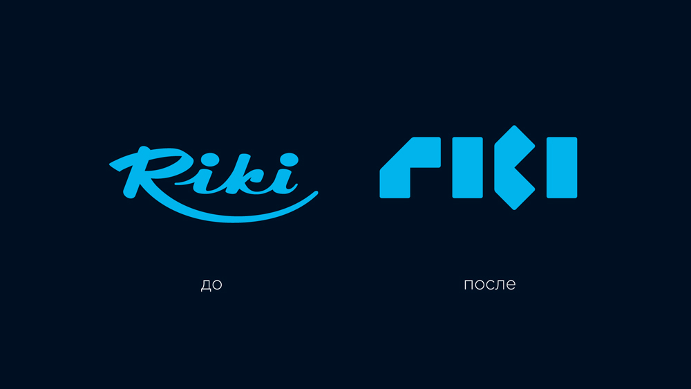 Riki Group's logo, before and after the 2020 rebrand.