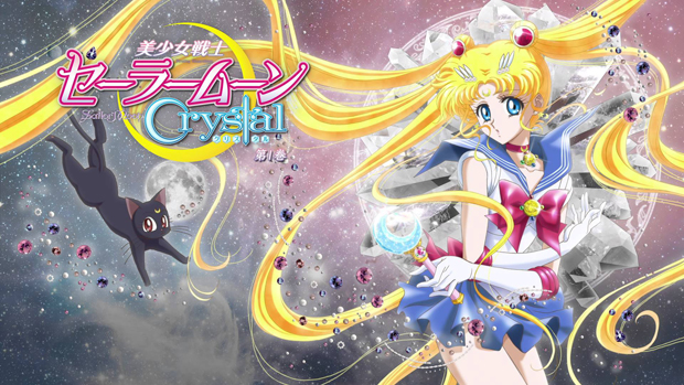 Sailor Moon Crystal Set 1 Limited Edition