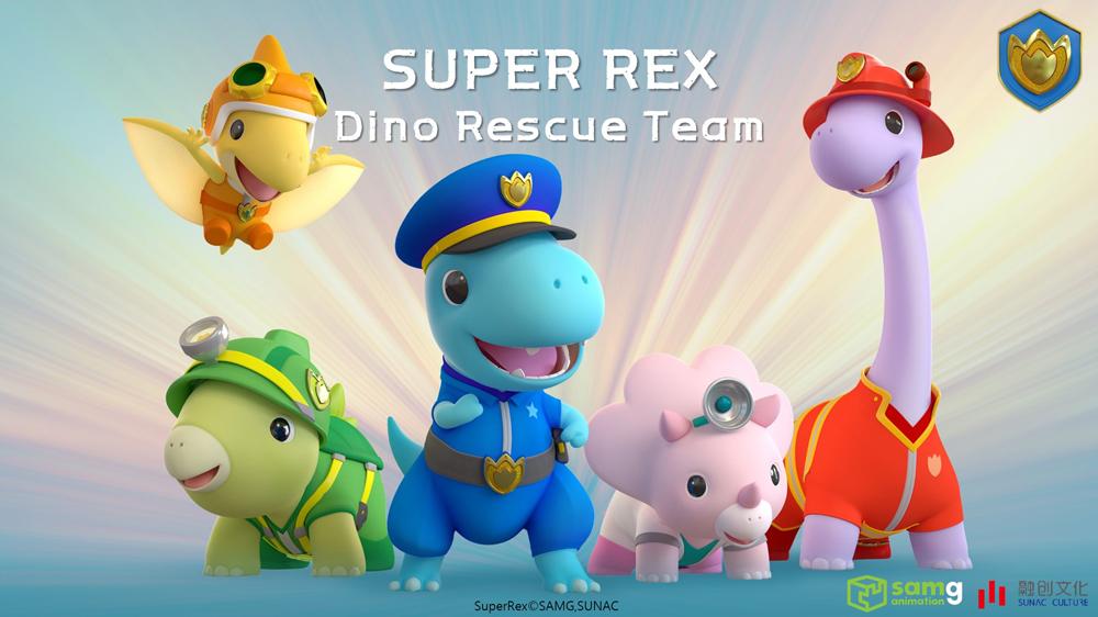 Super rex