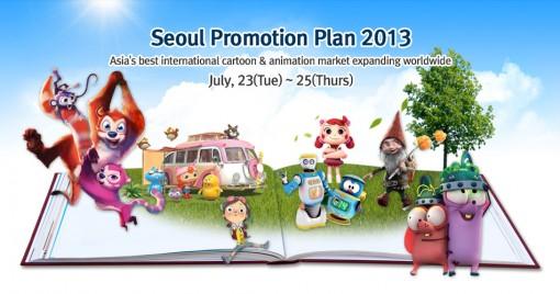 Seoul Promotion Plan 2013