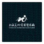 shanghai-animation-film-studio-150