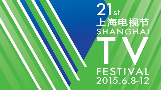 Shanghai TV Festival