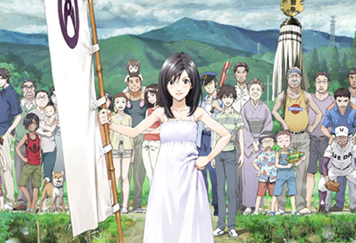summerwars356