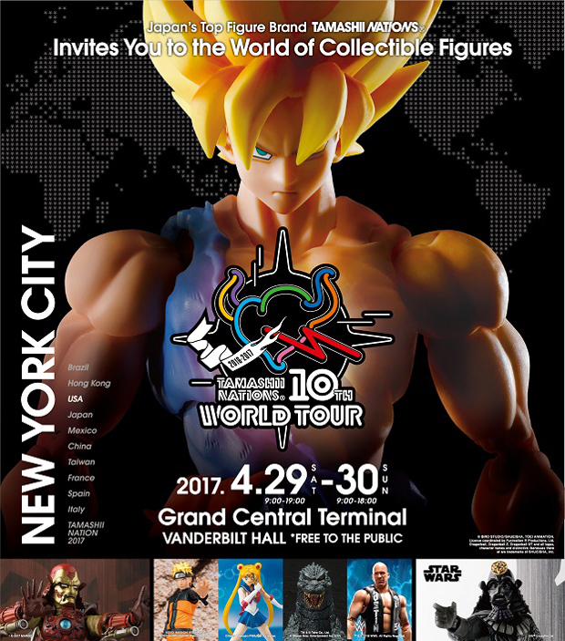 Tamashii Nations 10th Anniversary World Tour