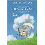 the-wind-rises-150
