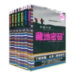 tibet-code-150