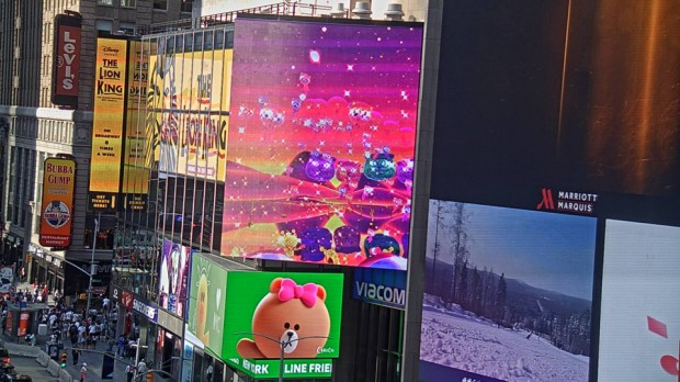 Chocolate VR display at Time Square