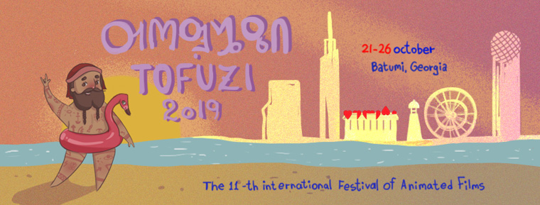 TOFUZI Int'l Festival of Animated Films