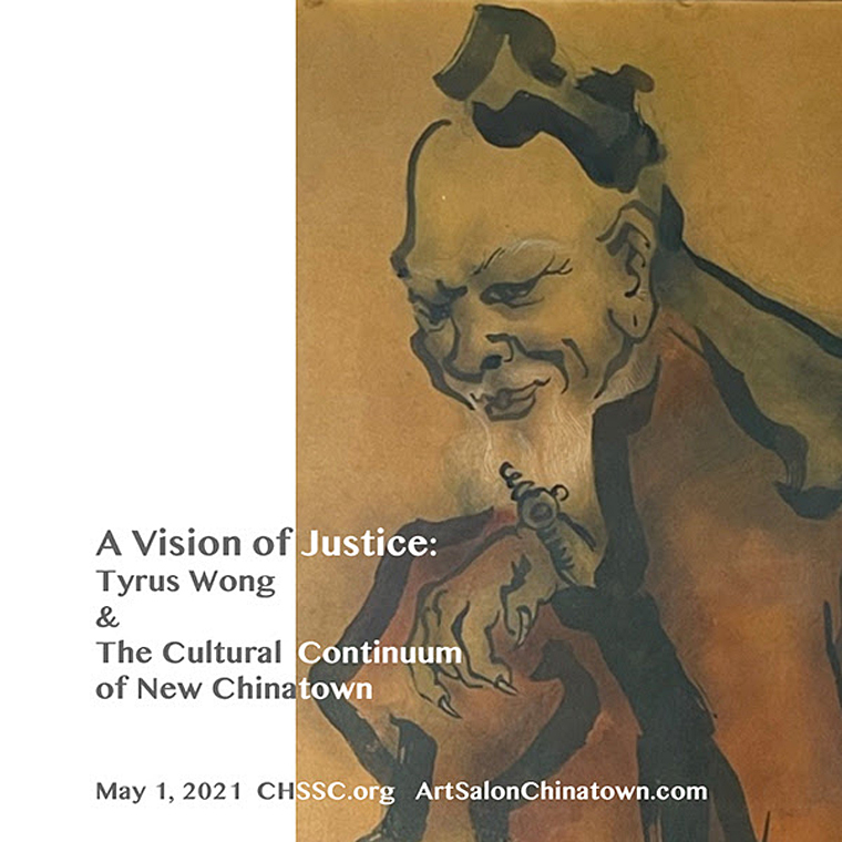 A Vision of Justice: Tyrus Wong & The Cultural Continuum of New Chinatown