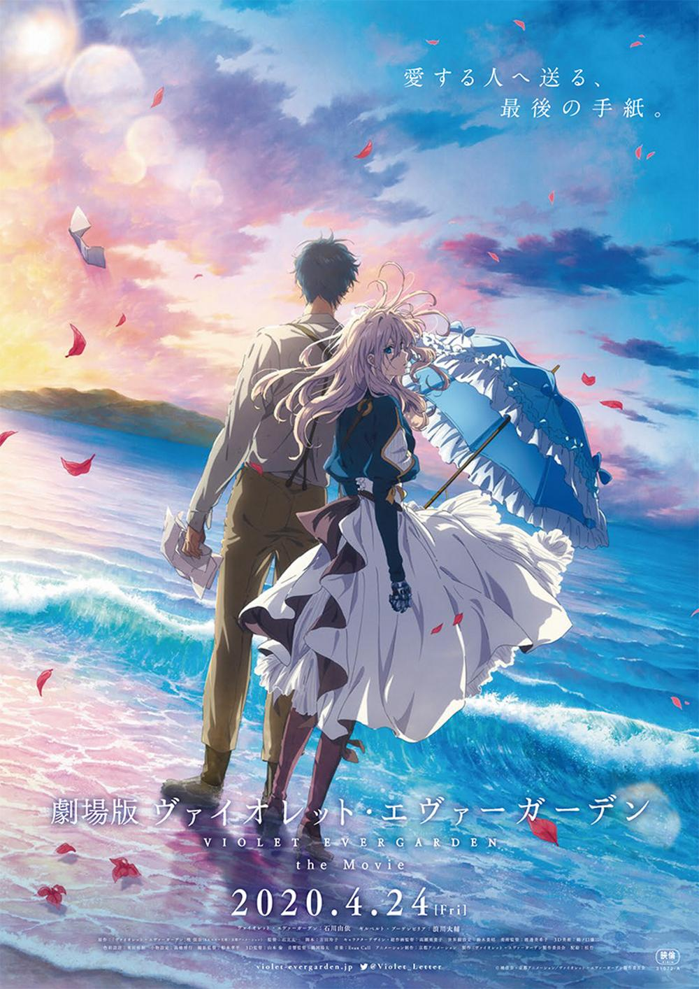 Violet Evergarden: The Movie
