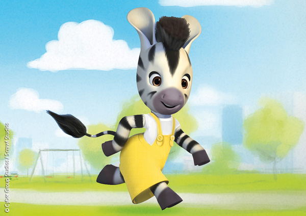 Zou Zebra